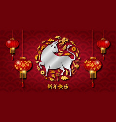 chinese new year 2021 ox translation happy vector image