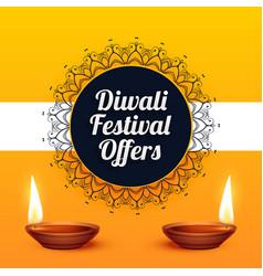 Hindu diwali festival sale background vector