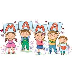 kids write word mama vector image