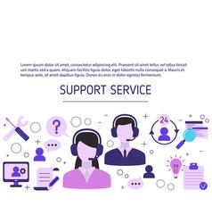 support service concept support service concept vector image