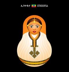 Matryoshka Ethiopia vector image