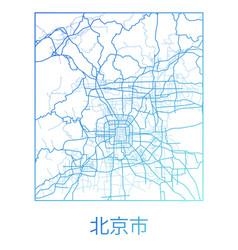Beijing city street map vector