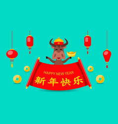 happy chinese new year 2021 with ox chinese vector image