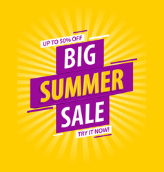 Summer sale banner template design vector