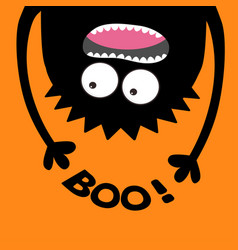 Screaming monster head silhouette boo text two vector