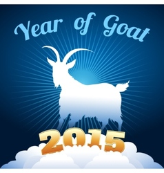 goat symbol of year vector image vector image