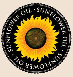 banner for sunflower oil with sunflower vector image