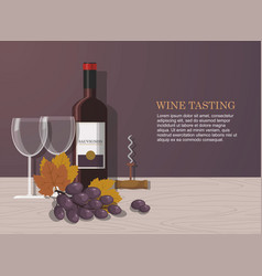 red wine tasting vector image