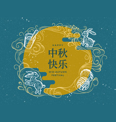 Background for mid autumn festival china holiday vector