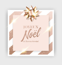 Joyeux noel et bonne annee background vector