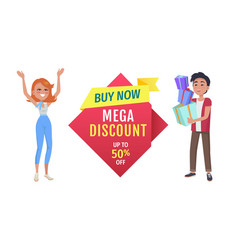 Mega discount buy now exclusive products banner vector