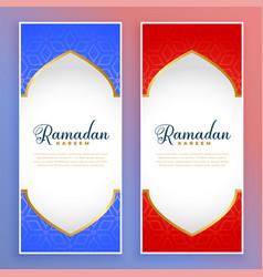 Islamic ramadan kareem arabic banner design vector