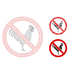 No rooster mesh wire frame model and vector