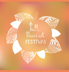 poster with white fall harvest festival lettering vector image