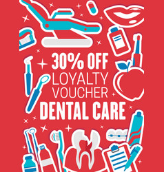 dentistry clinic sale and discount price banner vector image