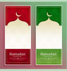 Ramadan kareem islamic banner with text space vector