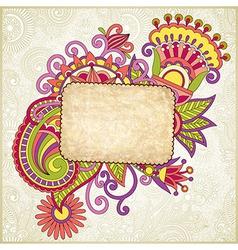 ornate floral grunge vintage template vector image vector image
