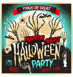 Halloween Zombie Party Poster horror night vector image