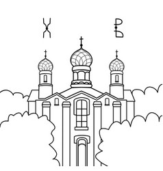 a flat church architecture vector image