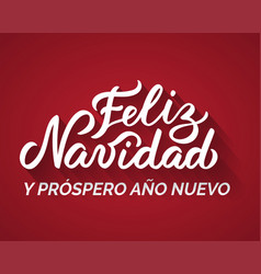 Merry christmas and a happy new year from spanish vector