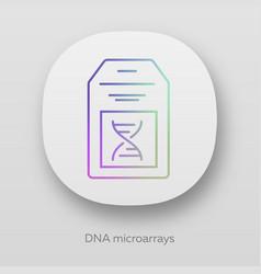 Dna microarray app icon dna chip microscopic vector