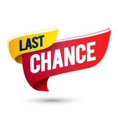Last chance flag icon modern web label element vector