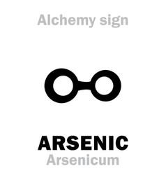 Alchemy arsenic arsenicum vector