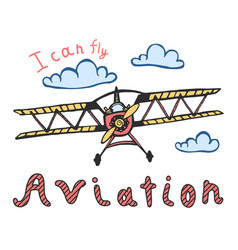 Colorful aviation print for kids vector