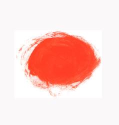 watercolor splash texture blob spot hand-drawn vector image