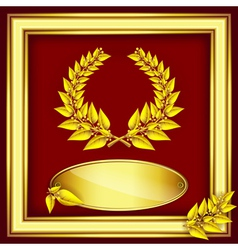 Award or jubilee certificate vector image vector image