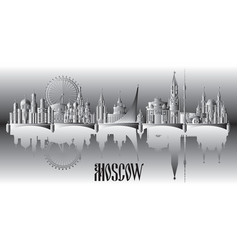moscow city gradient 2 vector image