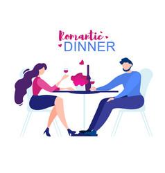 romantic dinner cartoon man woman restaurant table vector image