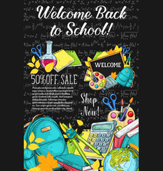 school supplies discount offer sale banner design vector image