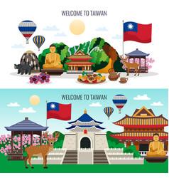 Taiwan travel banners vector