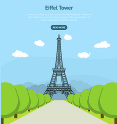 cartoon eiffel tower famous landmark of paris card vector image