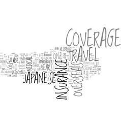 Japanese overseas travel insurance text vector