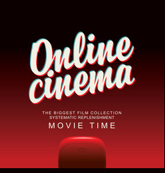 online cinema banner with movie theater at home vector image