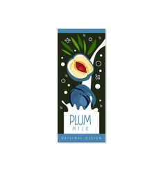 plum milk logo original design label for natural vector image