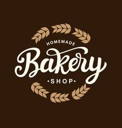 bakery logo template design vector image