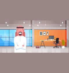 Arabic business man in modern office wearing vector