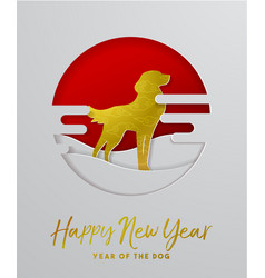 chinese new year 2018 gold dog paper cut greeting vector image vector image