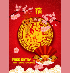 Chinese new year of pig celebration party poster vector