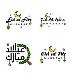 Eid sale calligraphy pack 4 hand written vector