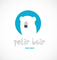 Polar bear head logo template vector image