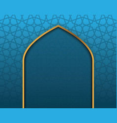 ramadan islamic greeting vector image