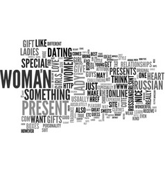 What to present to your beloved lady text word vector