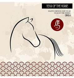 Chinese new year of the Horse brush style file vector image vector image