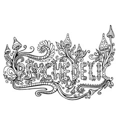 coloring page for adults with word psychedelic vector image