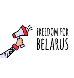 freedom for belarus on poster protests vector image