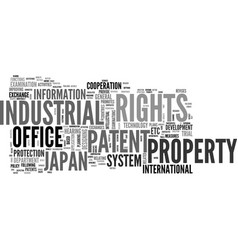 japan patent office text background word cloud vector image